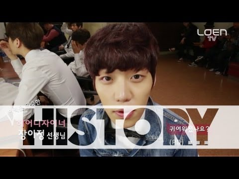 {LOEN TV} HISTORY(히스토리) BTS #2 : 데뷔 첫 무대 @뮤직뱅크(Debut Stage @Music Bank) Video Thumbnail