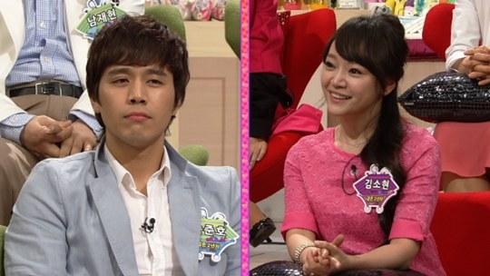 Kim so hyun son jun ho star couple show