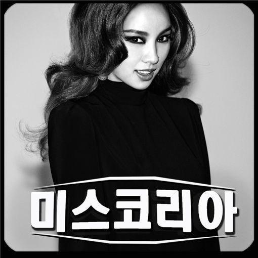 Lee Hyori Miss Korea