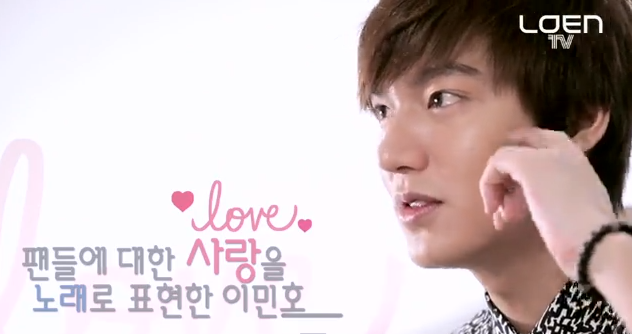 Lee Min Ho Ask in a Box