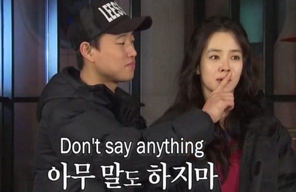 Song Ji Hyo Says Gary Is Better-Looking Than Kim Soo Hyun
