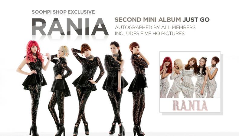 article_bnr_rania