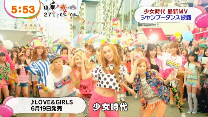 girlsgeneration_japan_mv