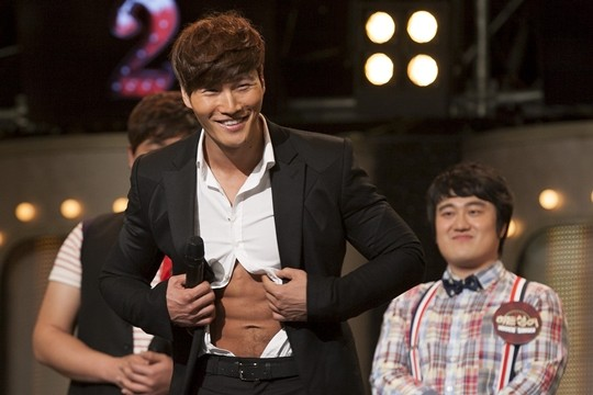 Kim Jong Guk Reveals His Perfect Six-Pack