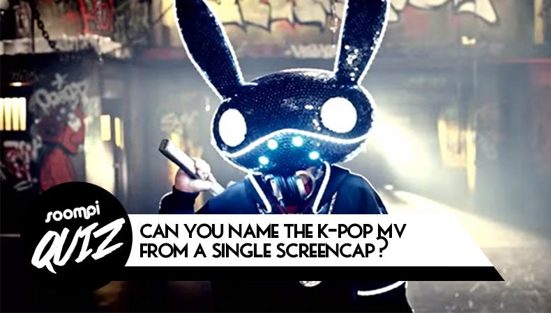 soompi quiz k-pop mv single screencap