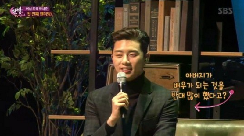 "Park Seo Joon Tears Up at His Father's Sudden Appearance on ""One Night of TV Entertainment"""