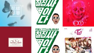 Weekly K-Pop Music Chart 2015 – December Week 3 soompi