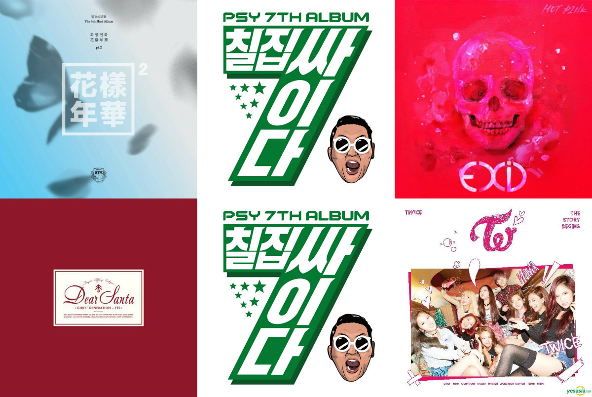 Weekly K-Pop Music Chart 2015 – December Week 3 soompi