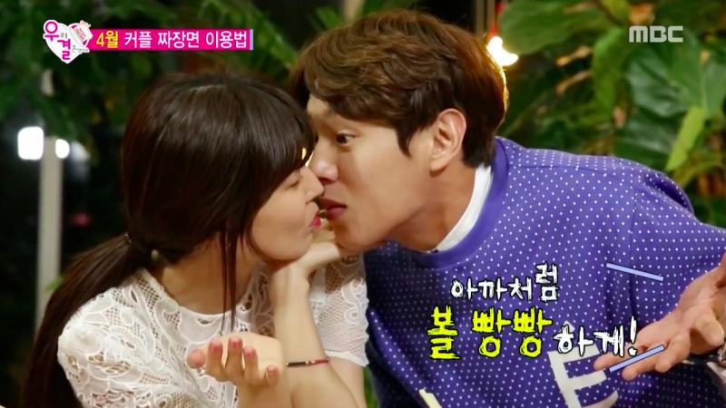 We got married kim so yeon and kwak si yang episode 1 : Kindaichi