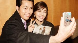 jung woo sung kim ha neul 2