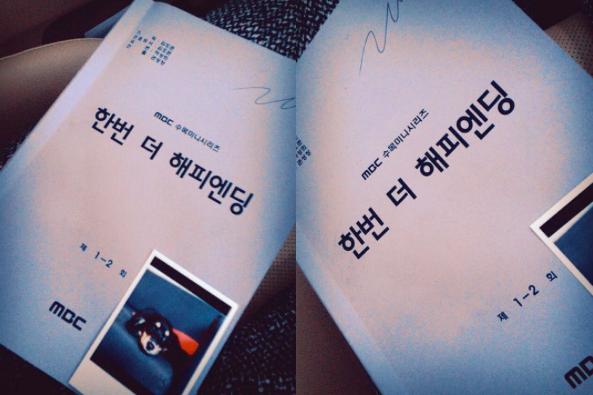 jung kyung ho drama