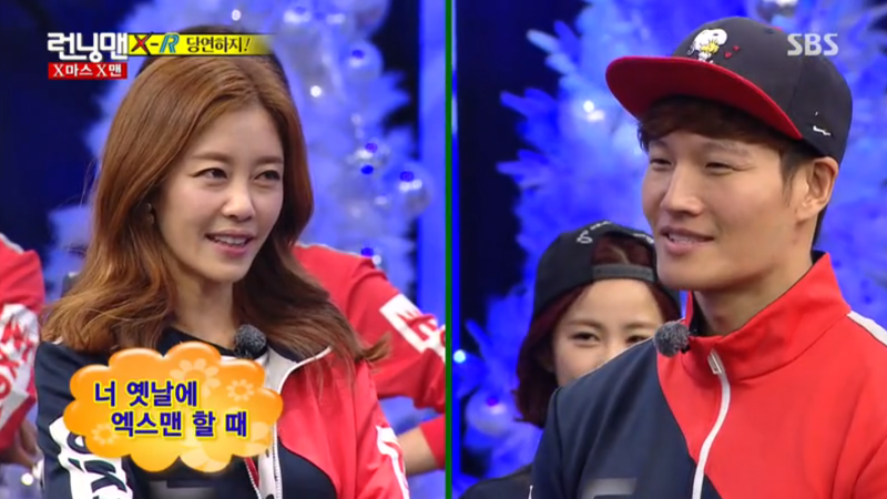 Kim Jong Kook Is Asked About Yoon Eun Hye During Of Course! Game on Running Man