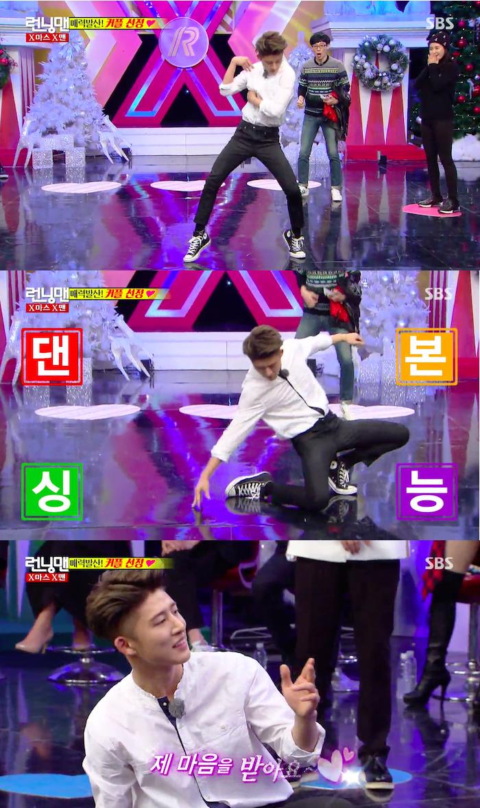 bi ikon dance to ji hyo and gary dating