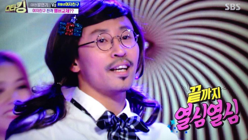 Joo Shin Seok
