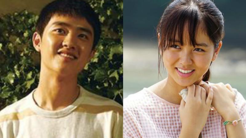 EXOs D.O and Kim So Hyuns Upcoming Movie Stills Revealed
