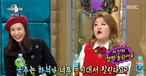 Actress Honey Lee Displays Shes a Monumental Fan of Comedienne Lee Guk Joo