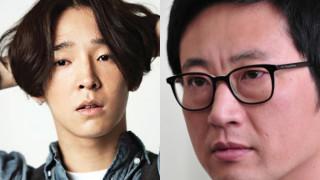 Nam Tae Hyun Park Shin Yang
