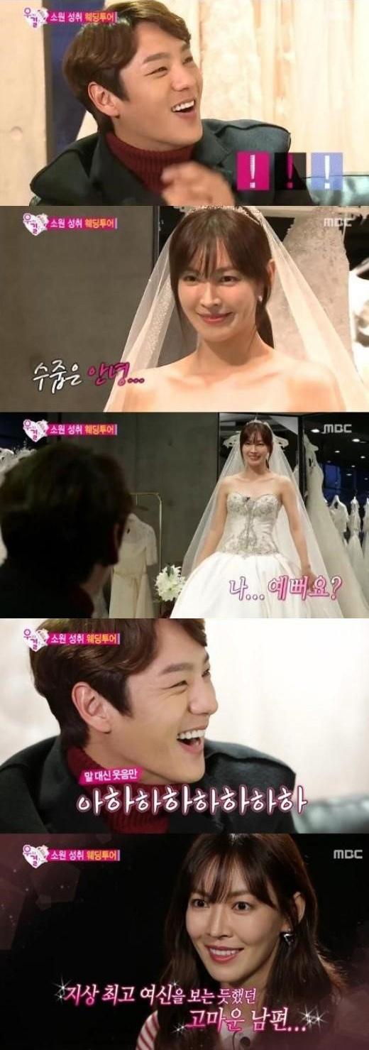 kim so yeon-kwak si yang