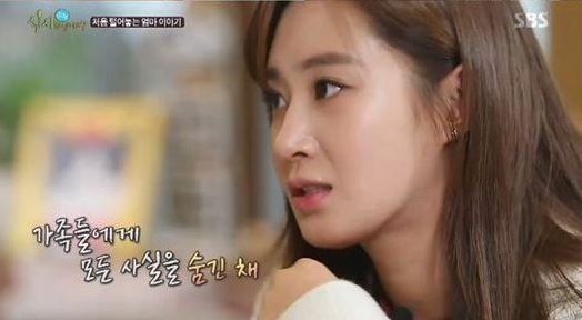 Girls Generations Yuri Sheds Tears While Talking About Her Mother on How to Eat and Live Well