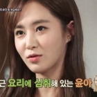 Girls' Generation's Yuri Reveals That YoonA Is Into Cooking These Days
