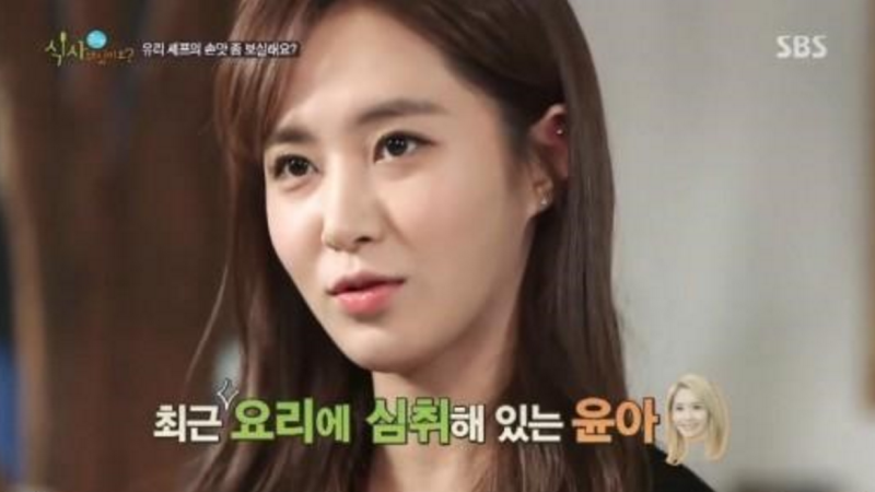 Girls Generations Yuri Exhibits That YoonA Is Into Cooking These Days