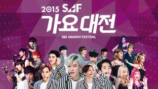 2015 SBS Gayo Daejun