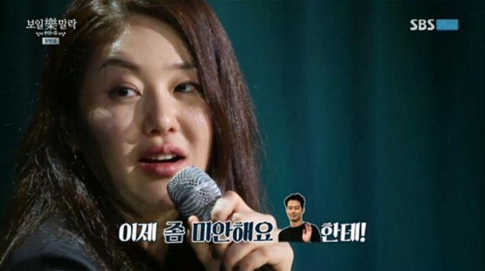 Go Hyun Jung Apologizes to Jo In Sung for Past Dating Rumors