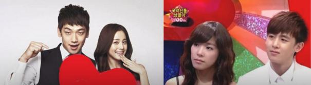 how korean celebrities date secretly