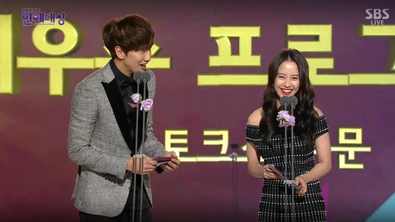 Lee kwang soo asks song ji hyo to rank husband potential of running