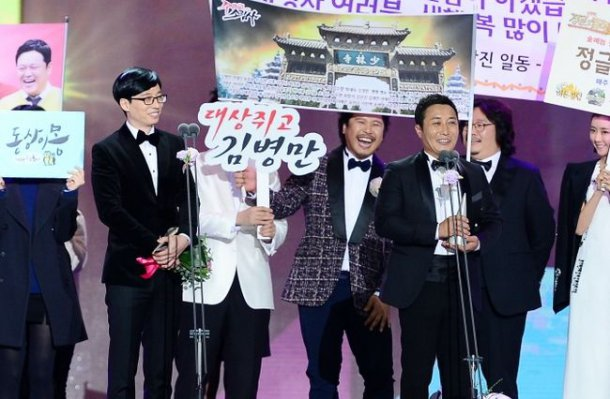 SBS Explains Why They Chose Two Grand Prize Winners at Entertainment Awards