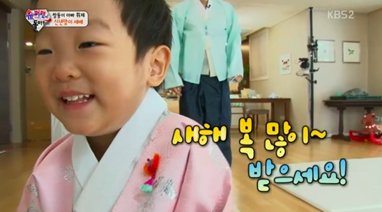 Seo Jun and Seo Eon Adorably Pay New Years Respects to the Cameraman on The Return of Superman