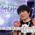 Ji Sung Sends Sweet Message to Daughter After Winning First Daesang