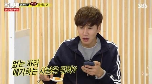 Netizens Tease Lee Kwang Soo and Kim Jong Kook Through SNS on Running Man