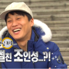 "Cast Members Ask Cha Tae Hyun to Call Park Bo Gum, Jo In Sung, and Song Joong Ki in ""2 Days & 1 Night"""