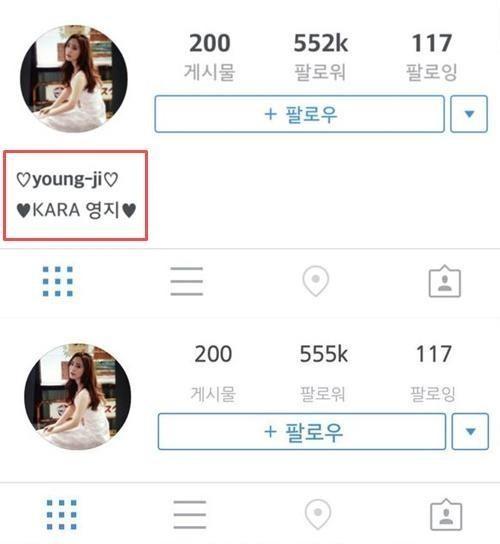 youngji instagram