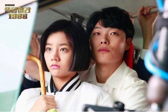 "Korean Media Selects the Top 5 Background Tracks on ""Reply 1988"""