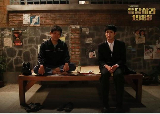 park bo gum sung dong il