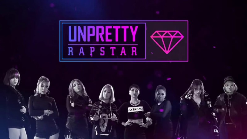 Unpretty Rapstar to Go back With Third Season