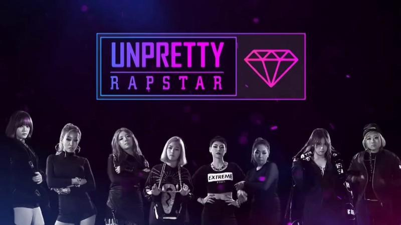 Unpretty Rapstar to Go back With Third Season