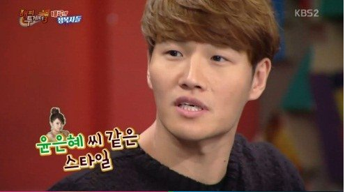 Kim Jong Kook Describes His Ideal Woman