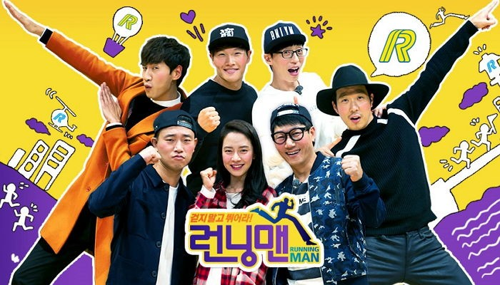 Running Man Opens an Official Instagram Account