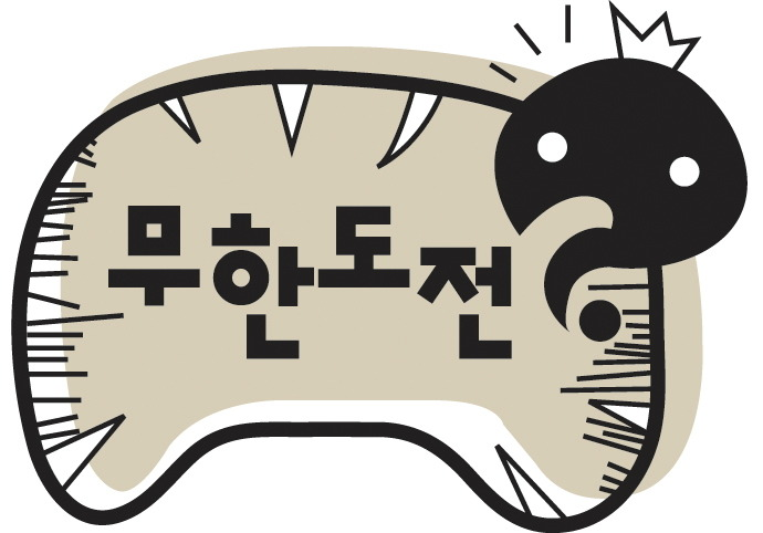 infinite challenge logo