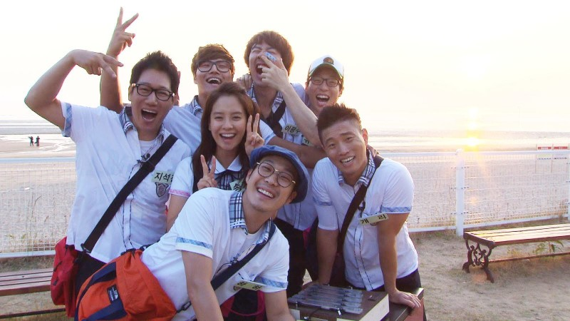 QUIZ: Which Running Man Member Are You?
