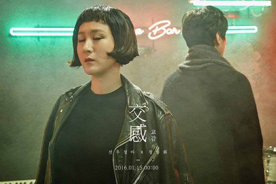 sunwoo junga jung yong hwa