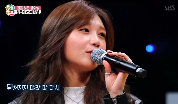 "A Pink's Eunji Moves Audience to Tears With Her Song on ""Healing Camp"""