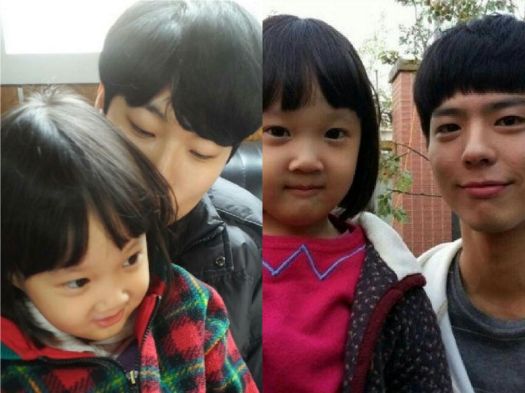 Kim Seol Ryu Jun Yeol Park Bo Gum