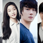 Lee Jung Shin, Park So Dam, Jung Il Woo, and Ahn Jae Hyun Will Likely Be in New Drama