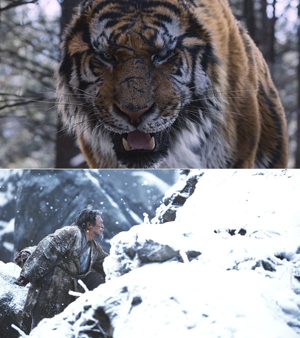 the tiger-1