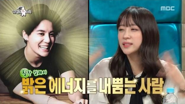 "EXID's Hani Talks About Her Relationship With JYJ's Junsu on ""Radio Star"""