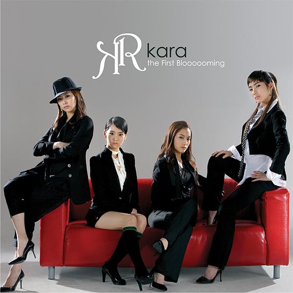 Kara_First